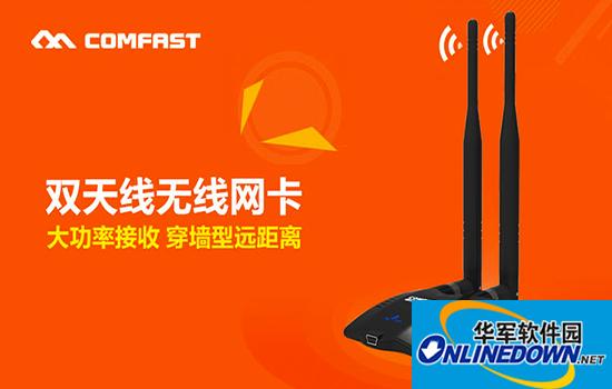 comfast cf-7201nd无线网卡驱动程序 for Mac