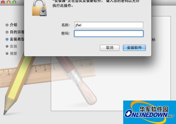 logitech罗技摄像头驱动程序 for mac