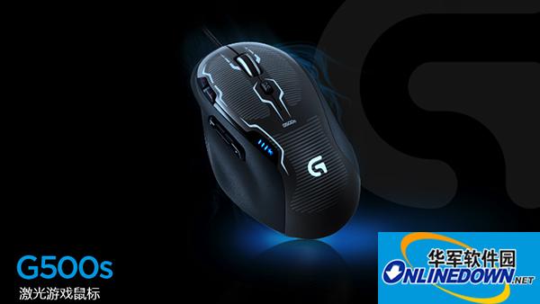 罗技G500s游戏鼠...