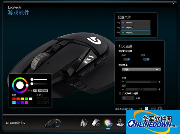 罗技G500s游戏鼠标驱动程序 for Mac