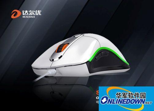 达尔优S100畅享版鼠标驱动