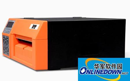快麦KM210打印机驱动程序  V1.0.1.2 中文官方安装版