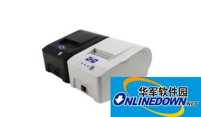 爱宝A5802u打印机驱动程序 1.0 官方安装版