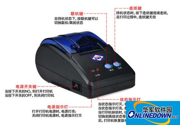 爱宝A-58T打印机驱动程序 1.0 官方安装版