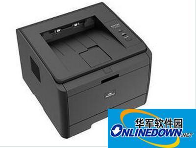 奔图P3205D打印机驱动程序  v1.0.0 官方安装版