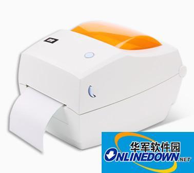 快麦KM200k打印机驱动程序