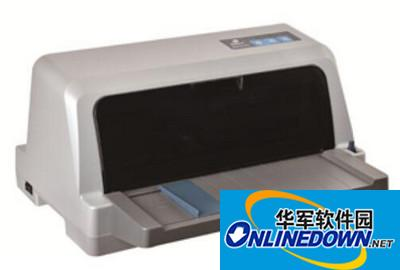 容大RP835针式平推票据打印机驱动程序