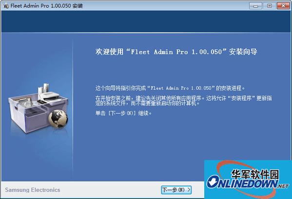 三星ML-3710D打印机驱动程序