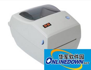 仰森q56c打印机驱动程序