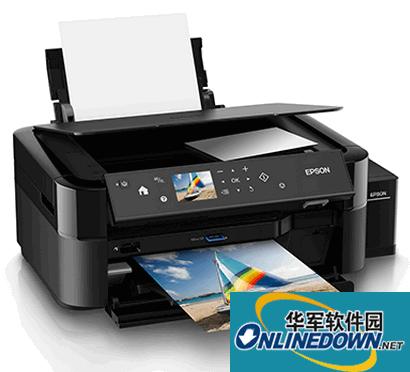 爱普生L850打印机驱动程序 64位