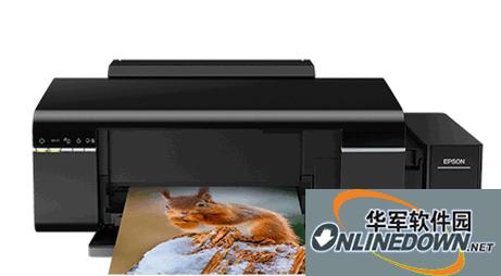 爱普生L805打印机驱动程序 1.0 官方版