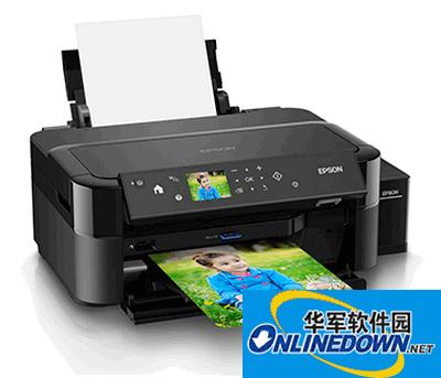 爱普生L810打印机驱动程序 64位  V2.21 官方版