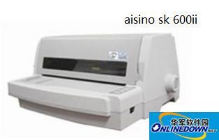 航天信息Aisino SK-600ii打印机驱动程序  v3.0 官方版