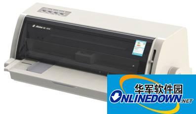 航天信息Aisino SK-650打印机驱动程序  v3.0 官方版