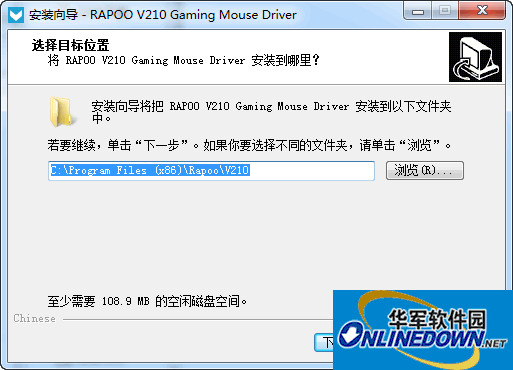 雷柏V210鼠标驱动程序
