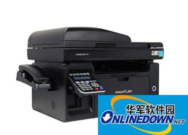 奔图m6600打印机扫描驱动程序