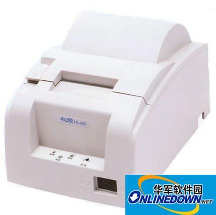 中税ts660K打印机驱动程序  v1.0.0.1 官方版