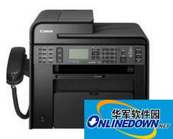 佳能mf4572打印机驱动程序  v1.0 64位 官方版