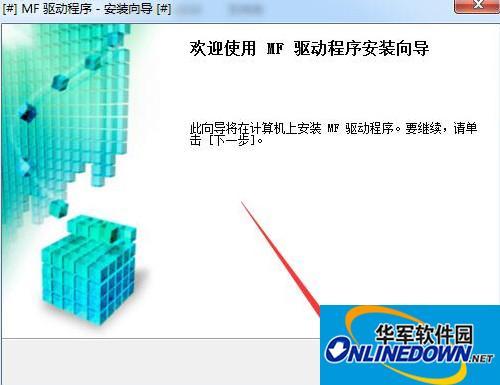 佳能mf4572打印机驱动程序
