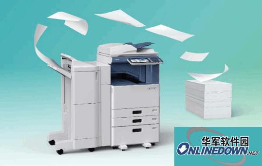 东芝fc3055a打印机驱动程序 1.0 官方版