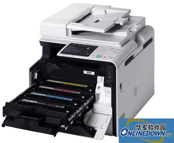 佳能mf8230cn打印机驱动程序  V20.85 官方安装免费版
