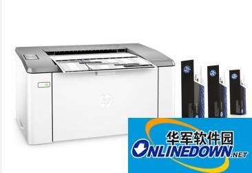 惠普HP M106W打印机驱动程序 1.0 官方版