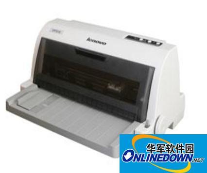 联想dp518打印机驱动程序 1.0
