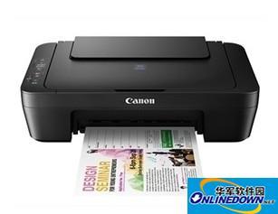 佳能canon e418打印机驱动程序 1.0 官方版