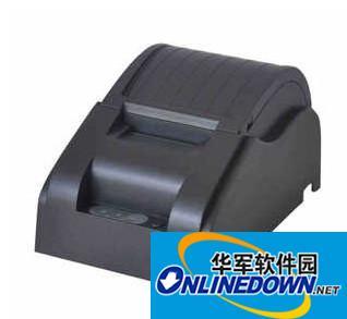 pos5890热敏票据打印机驱动程序 32位/64位 1.0 官方版
