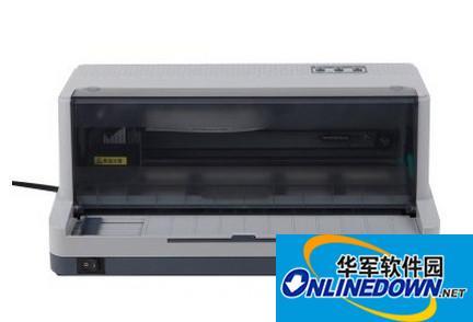 富士通DPK1686打印机驱动程序 1.0 官方版