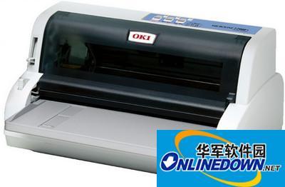 OKI 7700F+税票打印机驱动程序 1.0 官方版