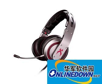 西伯利亚T19(7.1声道)游戏耳机驱动程序 for win10  v3.11