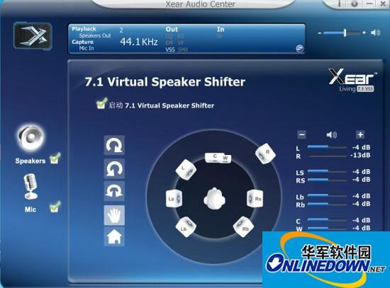 西伯利亚T19(7.1声道)游戏耳机驱动程序 for win7