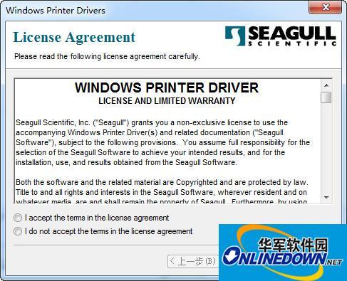 科诚g530打印机驱动程序  v7.4 官方版