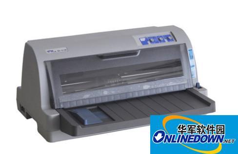 中盈QS-312K打印机驱动程序  v1.1 官方版