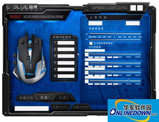 宜博EMS600鼠标驱动程序  v1.0 官方版