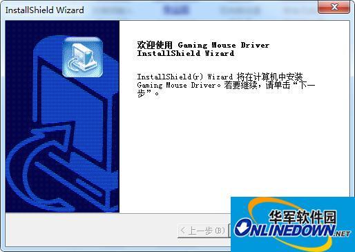 宜博ems109鼠标宏驱动程序