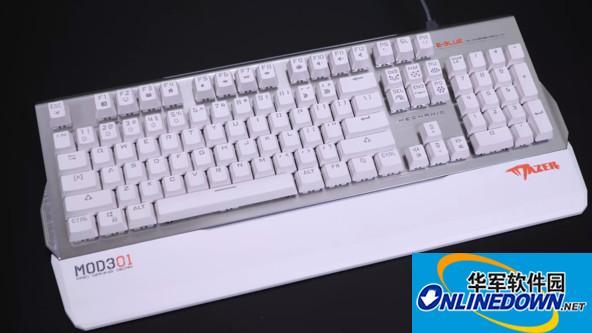 宜博RGB机械键盘驱动程序 1.0 官方版