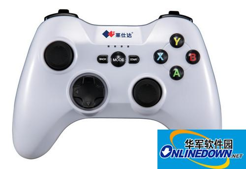 莱仕达灵动3 PXN-9603游戏手柄驱动程序
