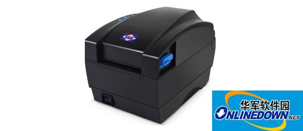 爱宝BC80155T打印机驱动程序  V7.1.9 官方版