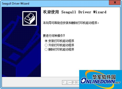 爱宝BC80155T打印机驱动程序