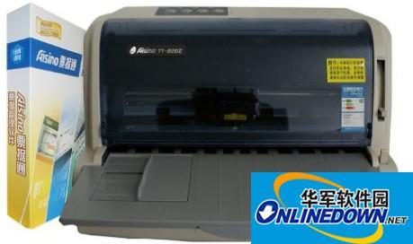 航天ty820xe打印机驱动程序  v2.7 官方版
