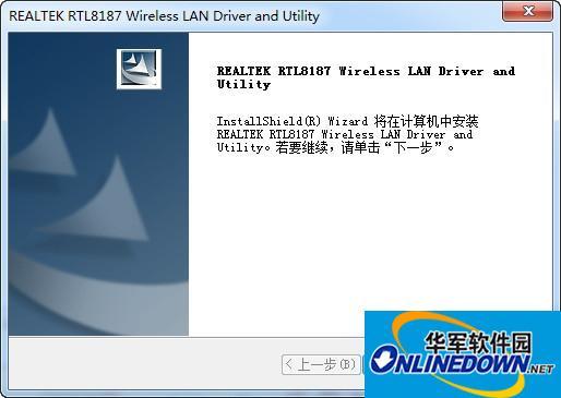拓实n828+无线网卡驱动程序 for xp/win7