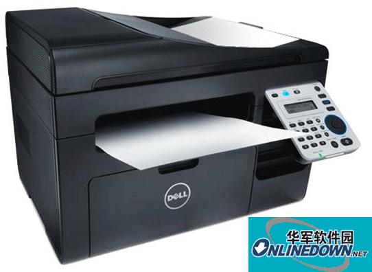 戴尔DELL b1165nfw打印机驱动程序  v1.10 官方版