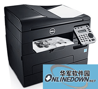 戴尔DELL B1265dnf打印机驱动程序  v2.21 官方版