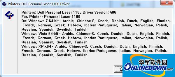 戴尔DELL 1100打印机驱动程序