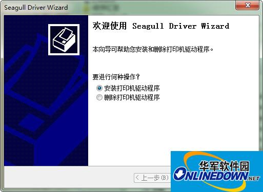 TSC ME340打印机驱动程序