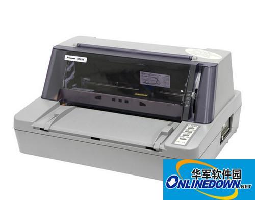 联想dp620打印机驱动程序  v1.3.7 官方版