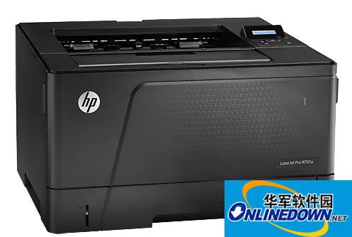 惠普HP m701a打印机驱动程序