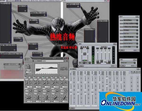 热度音频KX3552驱动程序